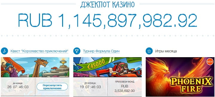 Виды Джекпотов в онлайн Casino X