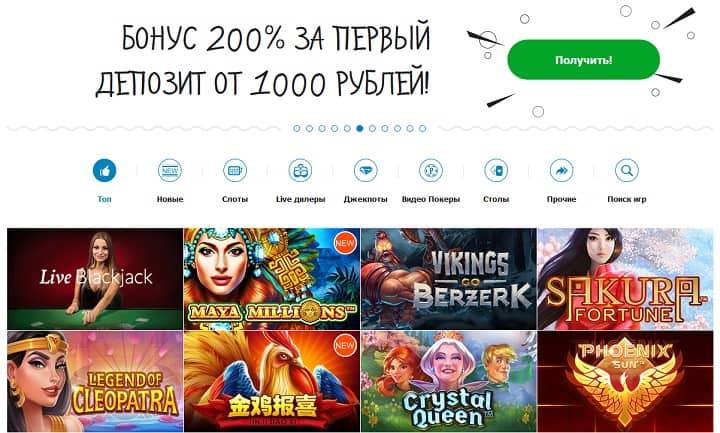casino-x официальный сайт