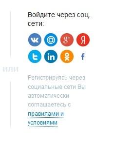 Регистрация в Казино Х через соц сети