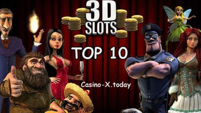 Иностранные казино онлайн