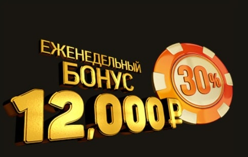 Акции и бонусы в онлайн казино Арго