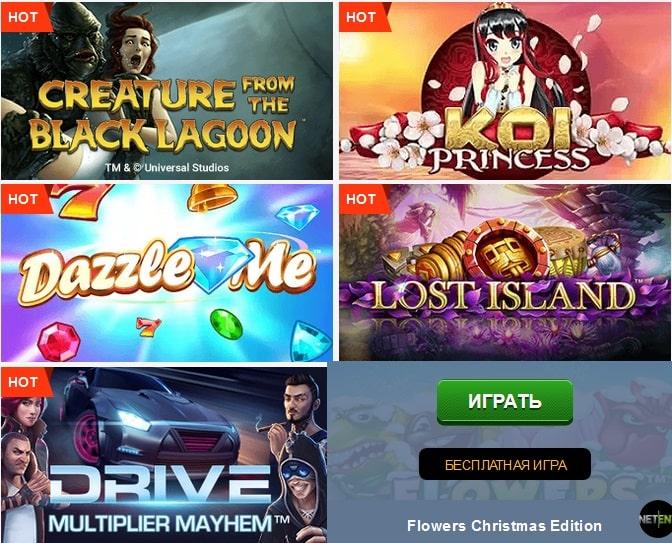 Игровые автоматы в Playamo казино