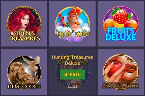 Игровые автоматы в онлайн казино Азартмания