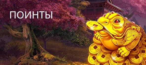 Бонусы в онлайн казино Плей Фортуна