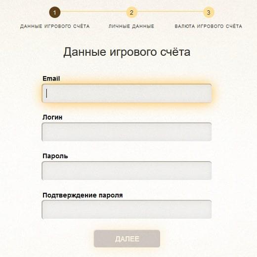 Регистрация в Эверум казино