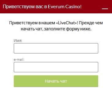 Техническая поддержка Эверум казино