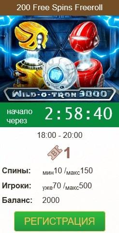 Турниры в Эверум казино