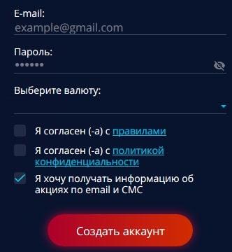 Регистрация в Mr Bit онлайн казино