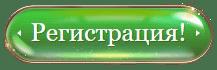 Перейти на сайт Джойказино для регистрации в казино