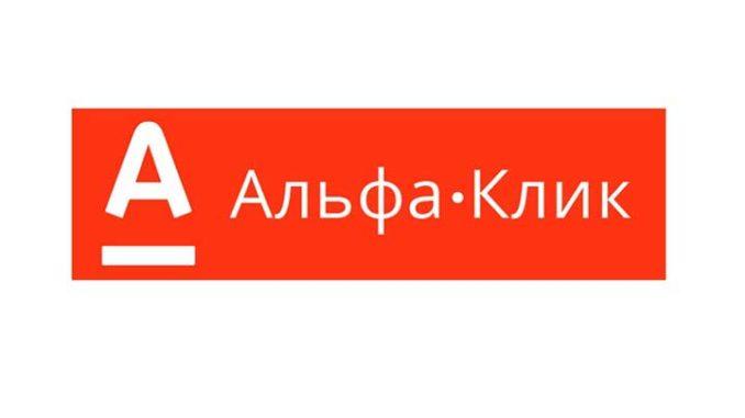 Платежная система Alfa Click