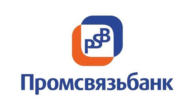 Платежная система Промсвязьбанкс