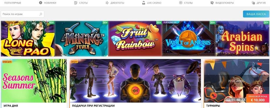 Slot V дизайн официального сайта