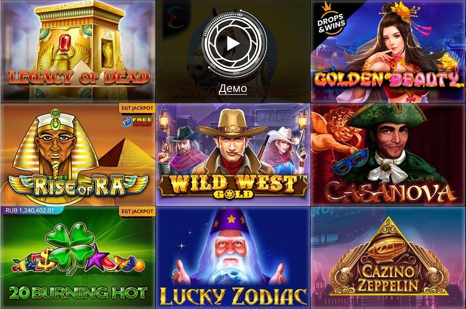 Игровые автоматы в казино Слот В