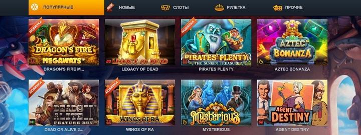 Игровые автоматы ЗигЗаг казино